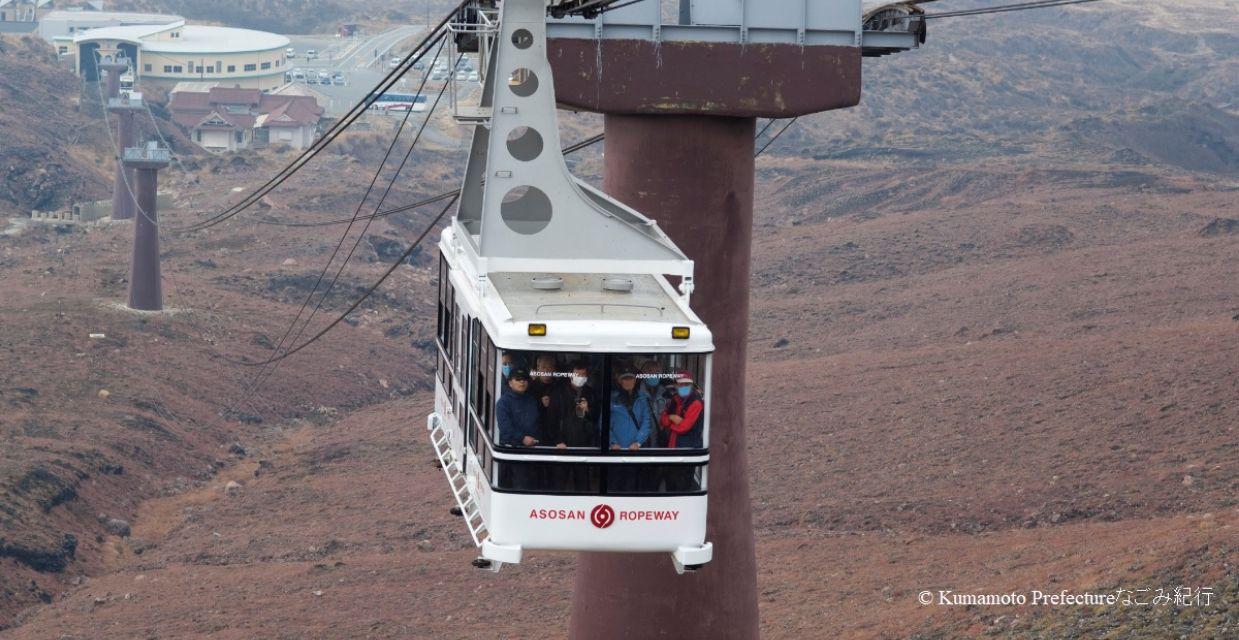 Mount Aso Rope-way