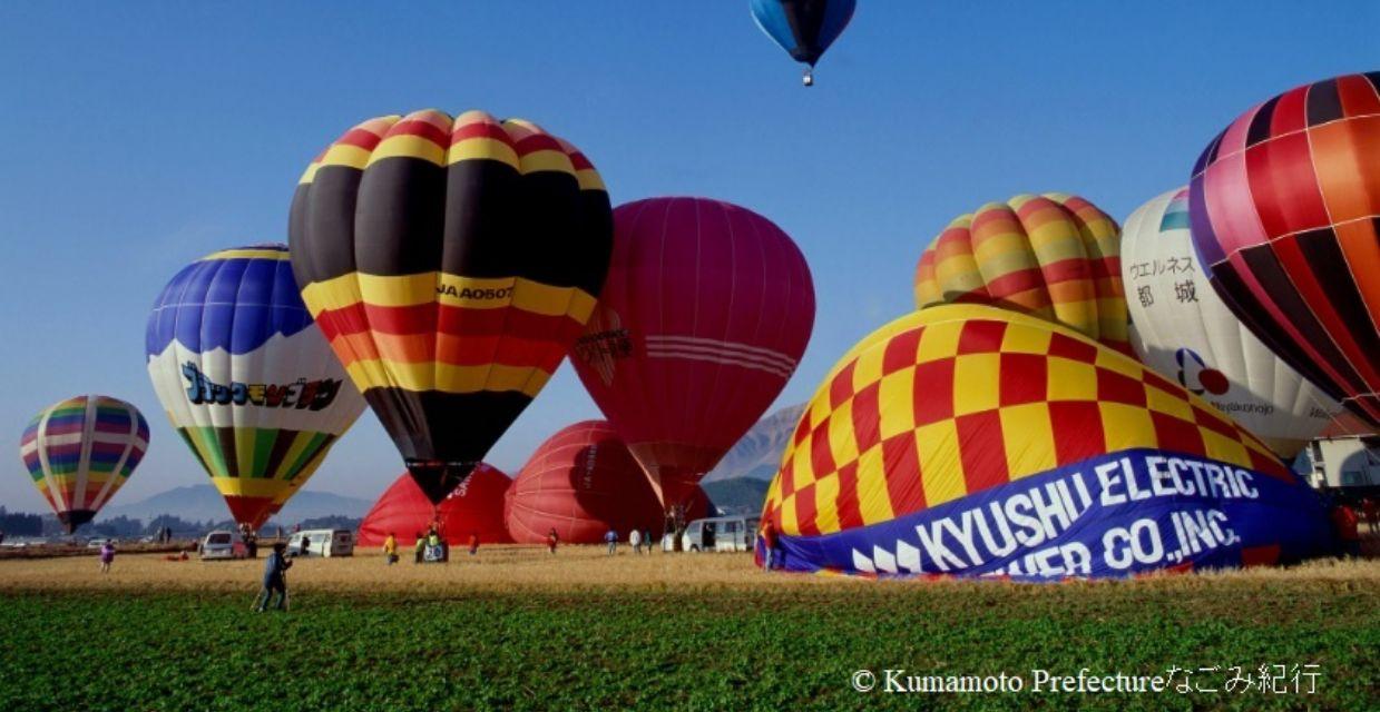 Balloon @ Aso