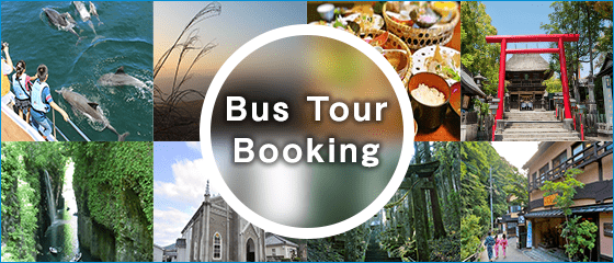 Bus Tour Booking