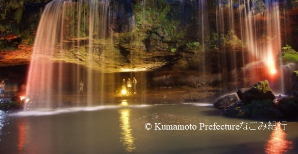 鍋ヶ滝(ライトアップ)