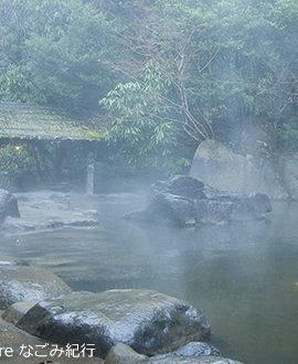 KUROKAWA HOT-SPRING, YUFUIN,BEPPU 黒川温泉 湯布院 別府
