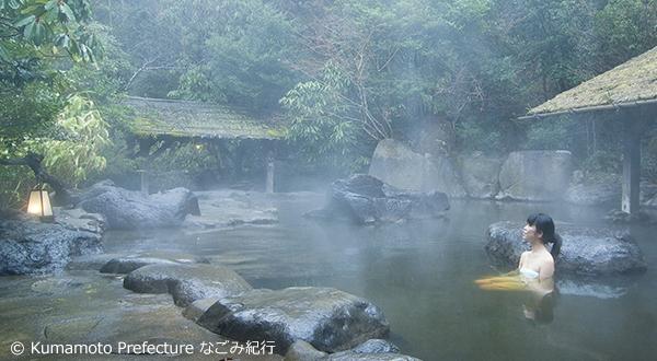KUROKAWA HOT-SPRING,YUFUIN,BEPPU 黒川温泉 湯布院 別府
