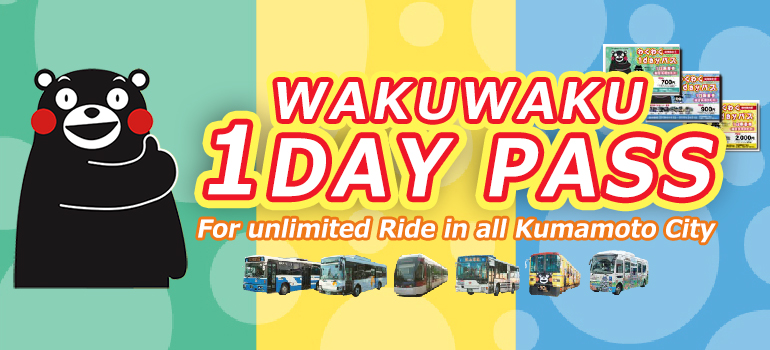 WAKUWAKU 1DAY PASS