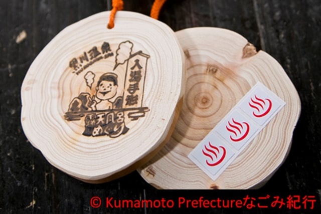 kurokawa05-min
